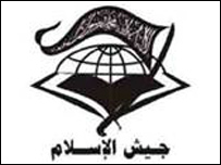 Army of Islam (Jaish al-Islam) logo