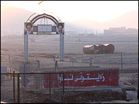 Iraqi-Iranian border in Iraqi Kurdistan