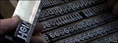 Typesetting with Helvetica