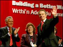 Tony Blair at the Welsh Labour conference