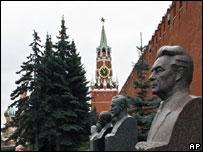 Могилы у Кремлевской стены
