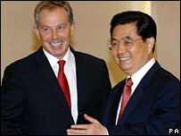 Tony Blair and Chinese president Hu Jintao on a trip to Beijing in 2005