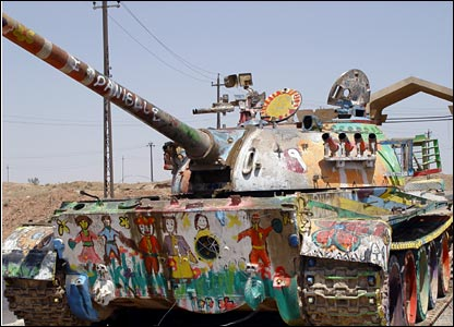 Former Iraqi army tank, painted by children