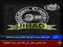 "Image from ""Hidden Camera Jihad"" TV show"