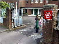 West Green Primary School