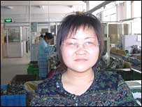 Textile worker in HuaXia factory