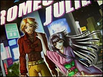Cover of Manga Shakespeare Romeo and Juliet