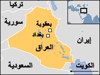 الهجوم وقع في جنوب بغداد