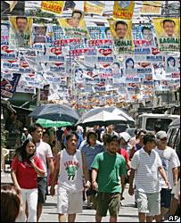 Manila bunting