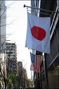 Flags. Image: BBC