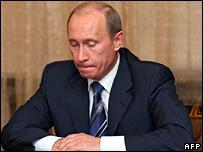 Russian President Vladimir Putin during a meeting, 15 May