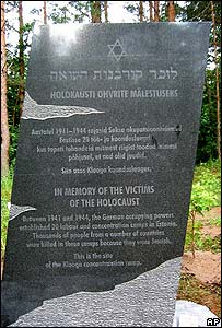 Memorial to Jews worked to death at the Nazi labour camp at Klooga, near Tallinn