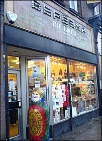 Матрешка у входа в магазин ''Березка'' в Лондоне