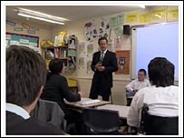 David Cameron in classroom