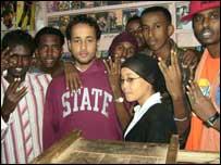 Waayah Cusub members
