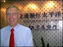 Ron Logan, chief executive of Bocom Pacific Credit Card business