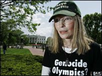 Hollywood actress Mia Farrow at a protest against Darfur violence in Washington on 29 April 2007