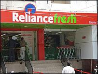 Reliance Fresh store