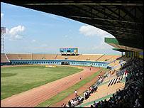 Kigali's Amahoro Stadium