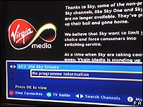 Virgin Media TV page
