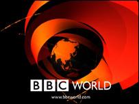 شعار تلفزيون بي بي سي -العالم