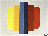 Logo de TEVES