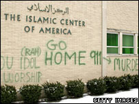 Graffiti defaces mosque at the Islamic Center of America January 23, 2007, in Dearborn.