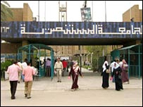 The entrance to Mustansiriya University in Baghdad