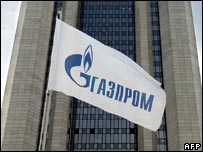 Gazprom HQ in Moscow
