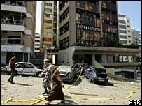Bomb site, west Beirut