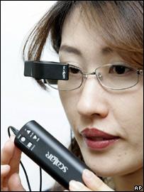 """التلفزيون النظارة: """"28 بوصة X بوصة""""...... _42962313_body"""