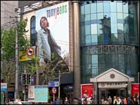 Western ads in Shanghai shopping street