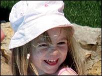 Last picture of Madeleine McCann