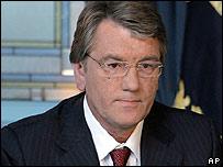 Президент Украины Виктор Ющенко