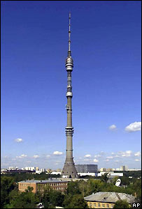 The Ostankino television tower - 2000 file photo