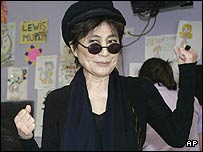 Yoko Ono at the Imagine Centre