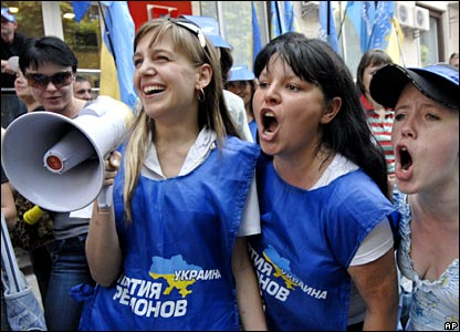 Supporters of Ukrainian PM Viktor Yanukovych protest in Kiev