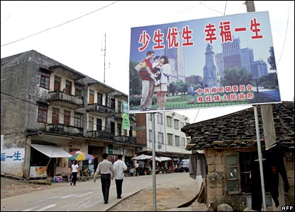 A billboard in southern China encourages the 'one child' policy