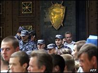 Сотрудники МВД Украины около здания генеральной прокуратуры
