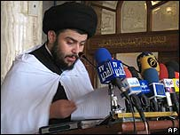 Moqtada Sadr delivers sermon at Kufa, 25/5/07