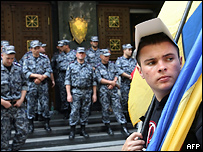 У здания генпрокуратуры Украины