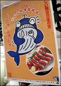 Whale meat advertised