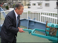 Akira Okiyoshi. Image: BBC