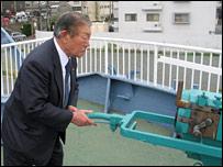 Akira Okiyoshi. Image: BBC