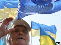 Party of the Regions supporter in Kiev 26 May 2007