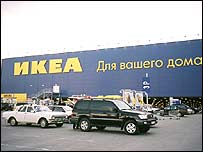 Ikea warehouse store in Nizhny Novgorod