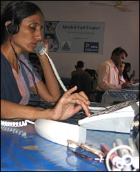 Call centre