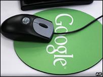 Google mouse mat