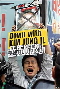 Protester at an anti-Korean rally in Seoul on 29/05/07