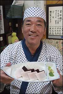 Michio Kono
